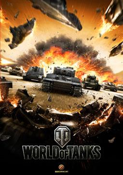 World of Tanks DVE Clan